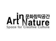 art_in_nature_web